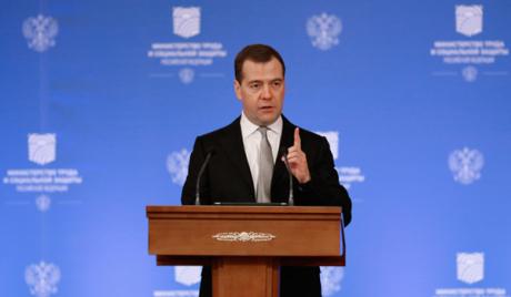 2018. Русија ће постати центар туризма