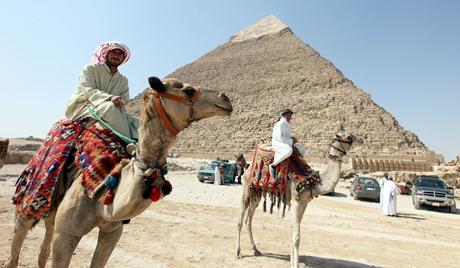 Египат: скупља туристичка виза