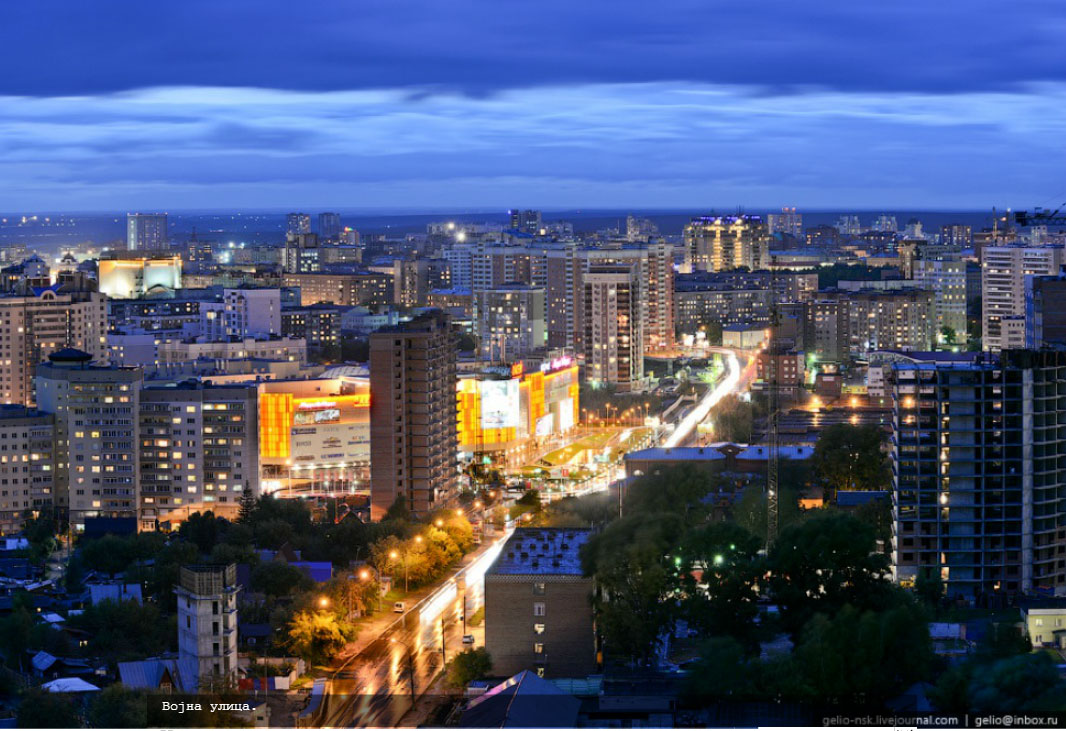 Новосибирск, мозак Сибира