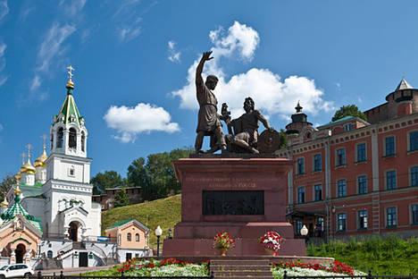Обилазак Нижњег Новгорода за 72 сата