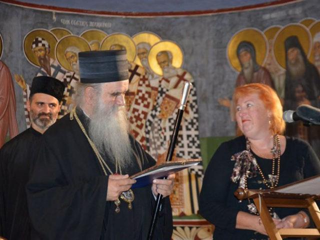 Митрополиту Амфилохију Златна медаља Пушкина