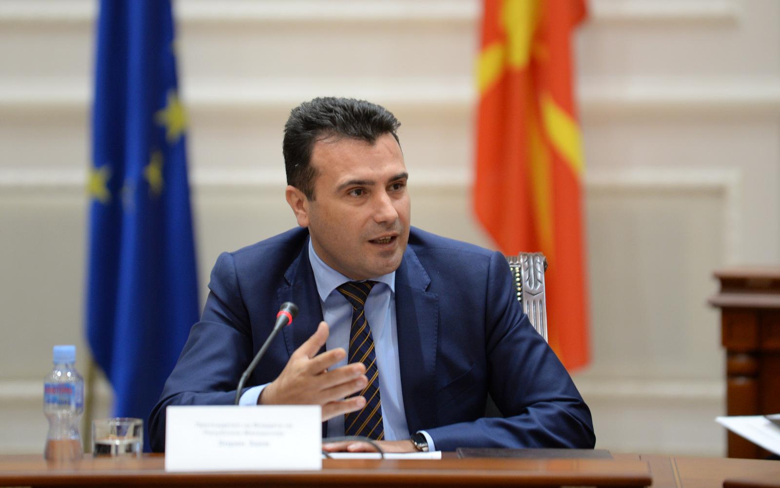 У оптицају три имена за БЈР Македонију