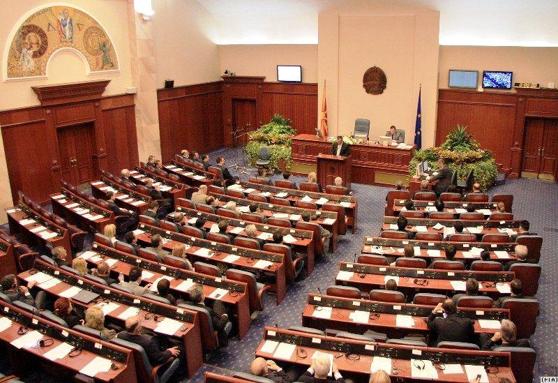 Македонски парламент ратификовао Споразум о пријатељству, добросуседским односима и сарадњи са Бугарском