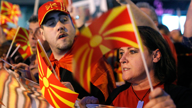 Pet predloga za novo ime BJR Makedonije