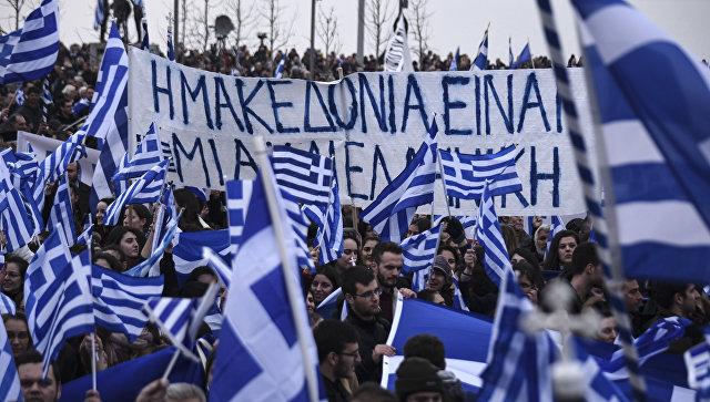 Заев очекује да ће у јуну бити решен спор са Грчком око имена БЈР Македоније
