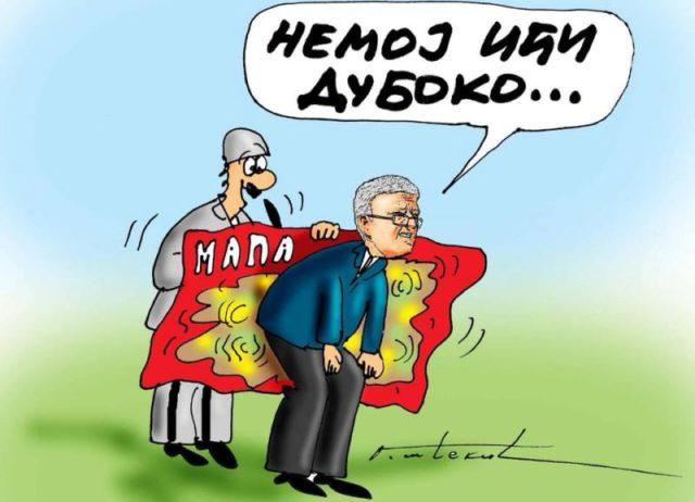 Јовановић: Предаја територије представља највећи чин издаје Црне Горе