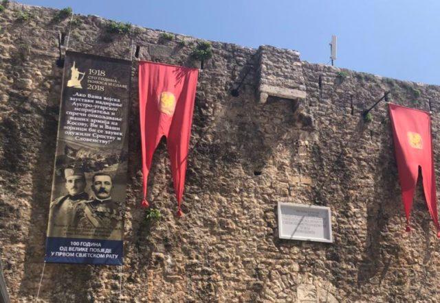 Подгорица: Црна Гора 1918. године била окупирана од стране Војске СХС
