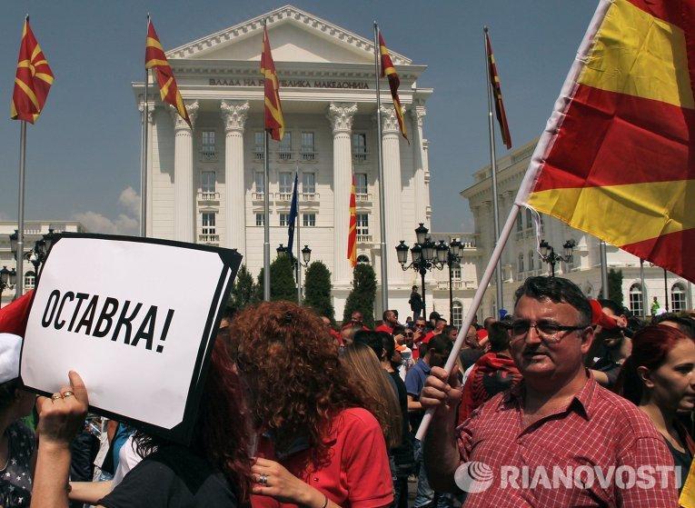 Испред Собрања у Скопљу одржан протест против договора о промени имена земље