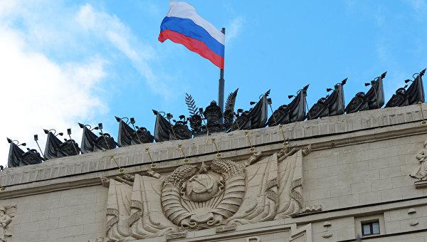 Црна Гора продужила санкције Русији због Крима