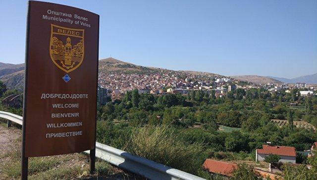 Македоници у спетмбру на референдуму одлучују о ЕУ, НАТО и називу земље