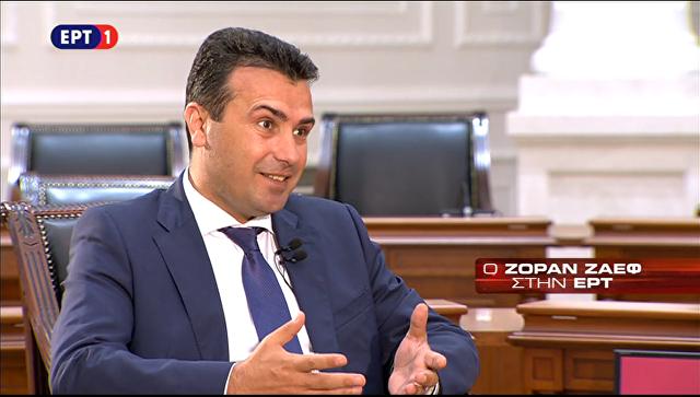 Заев: НАТО играо важну улогу у спречавању даљег ширења сукоба у Македонији