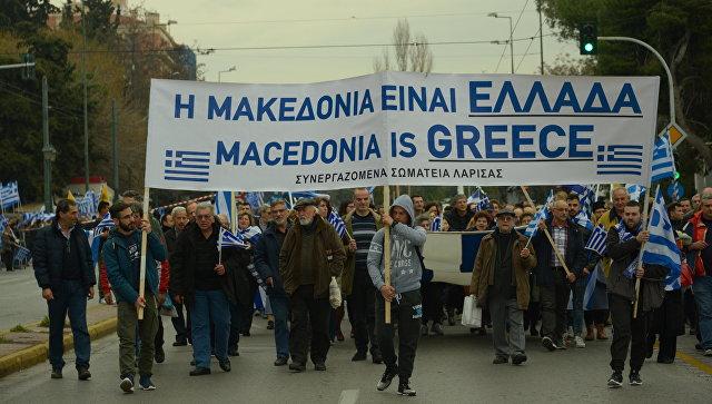 Makedonska opozicija protiv promene imena te biše jugoslovenske republike