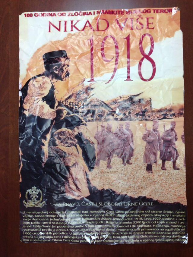 ДФ тужи ауторе плаката лажи и мржње према Србима