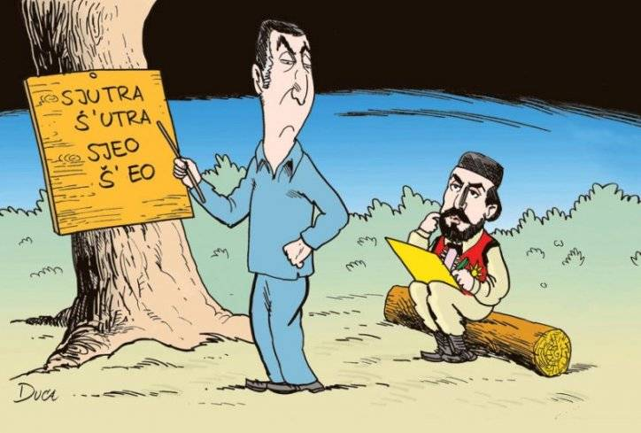 """ДПС уводи """"државни језик"""": Кажњаваће све који не говоре по црногорски"""