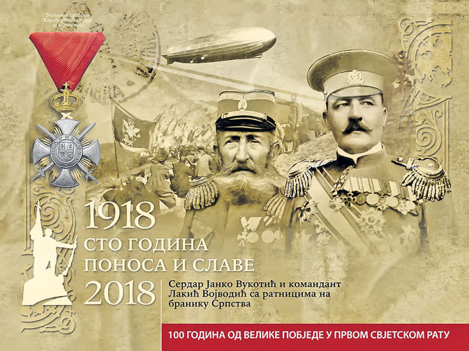 Градоначелник Подгорице о прослави 100 година уједињења и ослобођења: Нећемо учествовати у перверзијама
