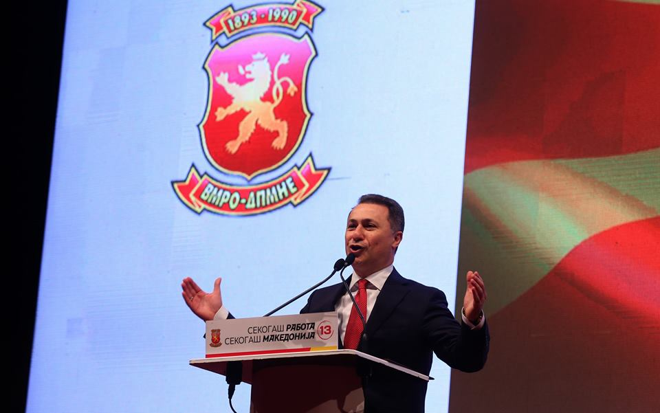 Бивши премијер БЈР Македоније побегао у Мађарску