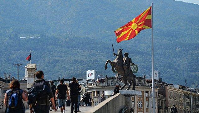 У Скопљу одржан протест против промене имена државе
