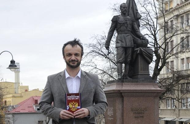 Професору Дејану Мировићу забранили улазак у Црну Гору