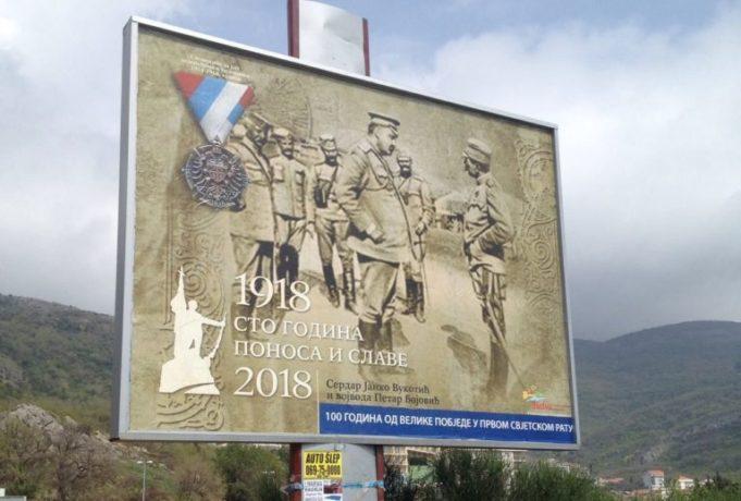 """Пао Владин предлог закона о """"јасно утврђеним чињеницама"""": Нема казни за патриотске билборде"""