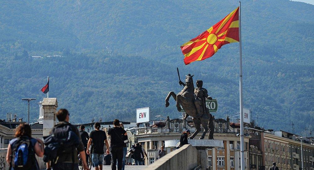 Три кандидата за председника Северне Македоније