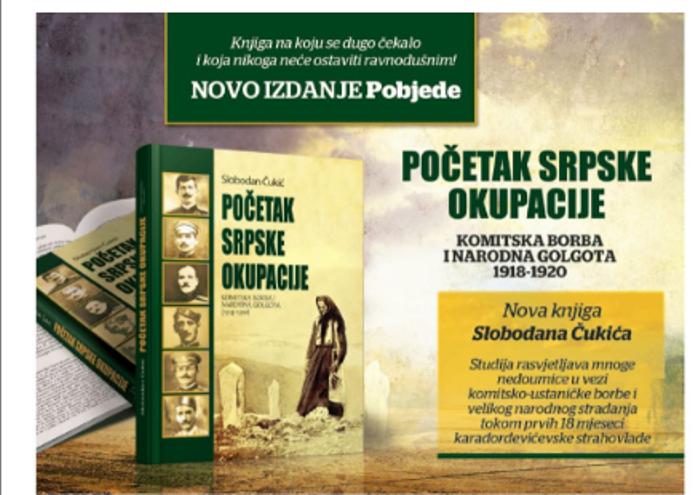 """""""Побједа"""" издаје књигу о """"србској окупацији Црне Горе"""""""
