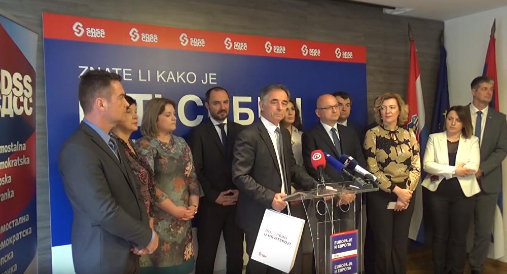 СДСС остала испод изборног прага за Парламент ЕУ