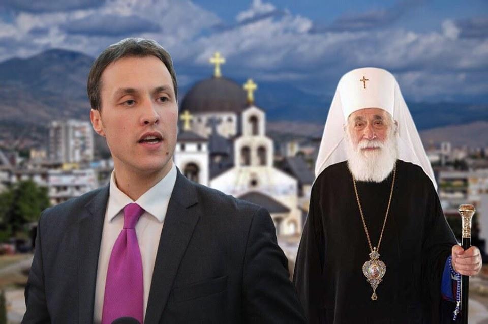 Милачић: Господине Мираше, онолико колико је Ђукановић лажни цар, толико сте и ви лажни митрополит