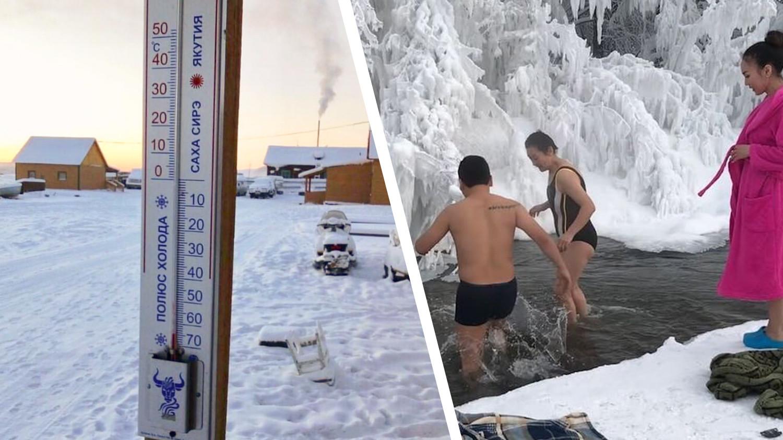 РТ: У Јакутији темепература ваздуха - 65 °C