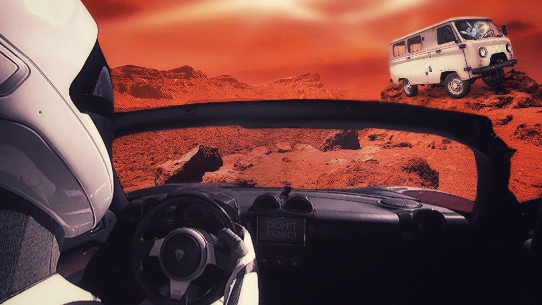 """УАЗ одговорио Маску: На Марсу Теслу ће да шлепује руска """"Буханка"""""""
