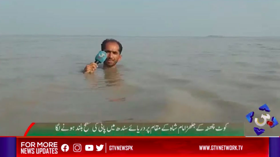 """РТ: """"Дубоко извештавање"""": Пакистански новинар извештавао о поплавама у води до грла"""