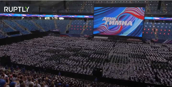 Гинисов рекорд: У Санкт Петербургу двадесет хиљада чланова мешовитог хора извели химну Русије