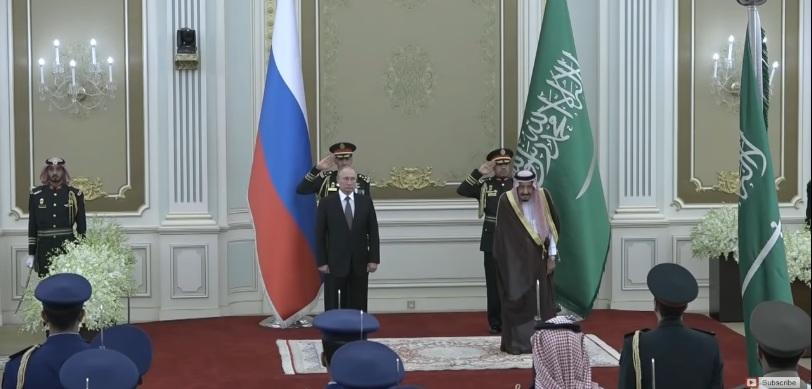 РТ: Саудијски војни оркестар поздравио Путина химном Русије... или бар покушао