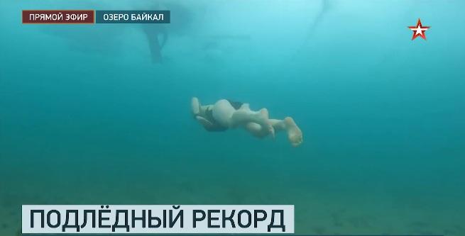 Moskovljanka ronila 85 metara ispod leda zaleđenog Bajkala