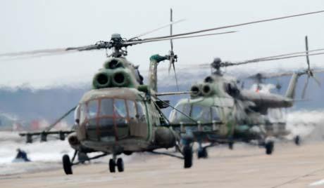 Прва женска хеликоптерска ескадрила