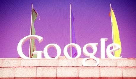 Google скинуо ознаку поверљивости са програма-белешке