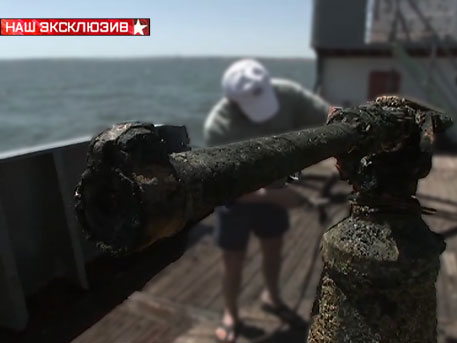 Русија започела вађење старог немачког брода
