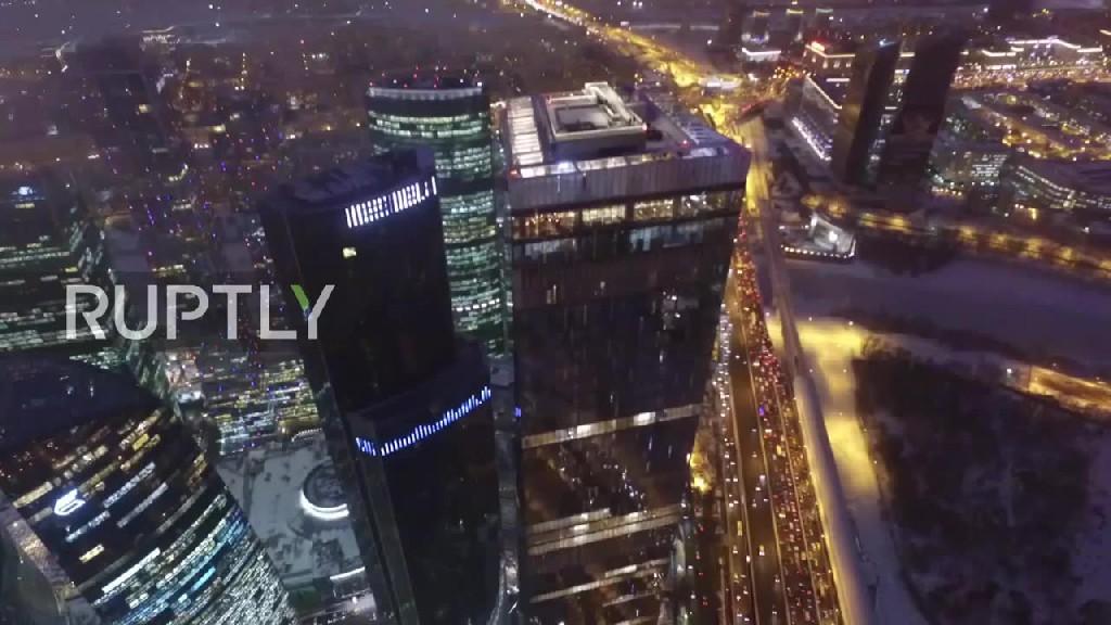 """Највише клизалиште у Европи на крову """"Москва ситија"""""""